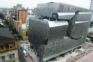 In hopes of attracting a rich donor, Cooper Union borrowed $175 million to erect this grotesque building for its engineering department. No donor materialized, and, as a result, the school's 155-year-old policy of free tuition has vaporized.